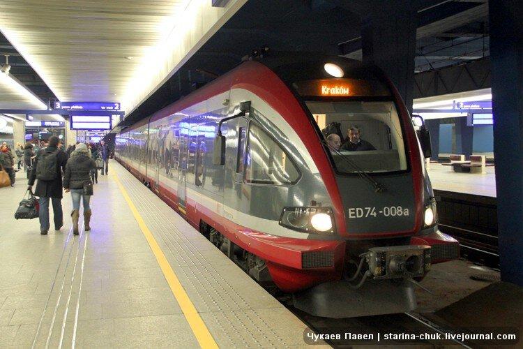 комфортом поезд краков будапешт расписание для занятий