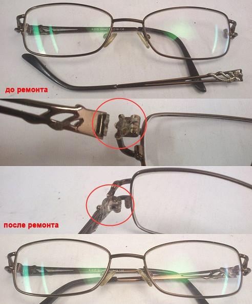 Как сделать дужку на очках