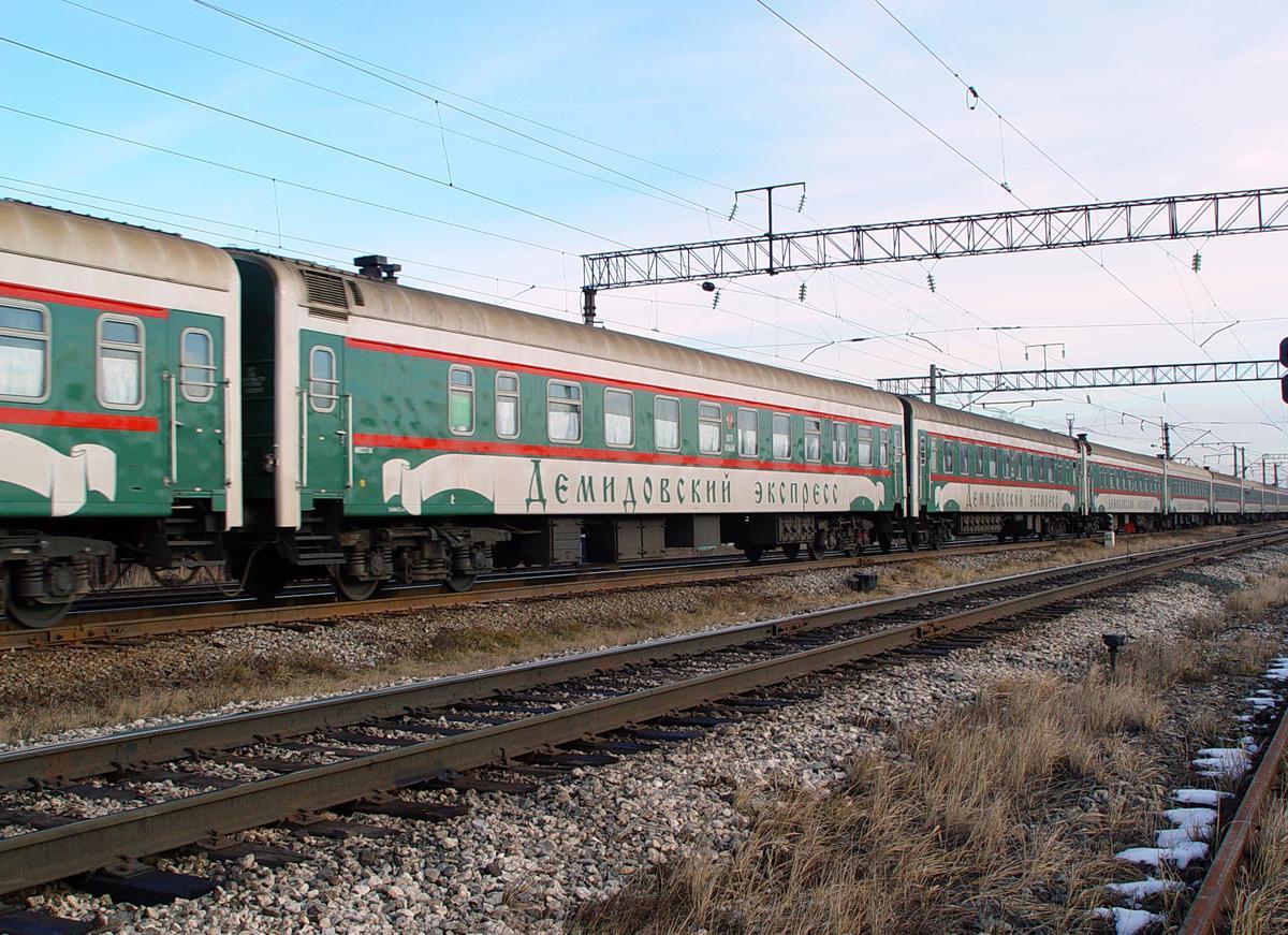 71 поездом