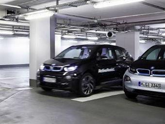 Автомобили BMW смогут сами парковаться на многоярусных стоянках