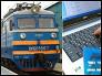 В прошлом году электронными билетами на железнодорожном транспорте...