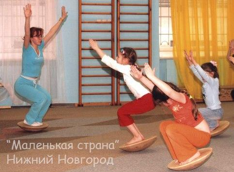 zaryadka-dlya-sheynogo-osteohondroza-video