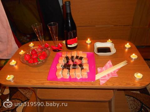 Романтический вечер для двоих дома 36