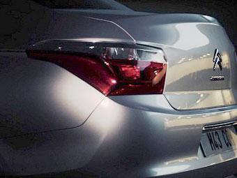 Фрагменты нового седана Citroen. Изображения с сайта automobile-magazine.fr