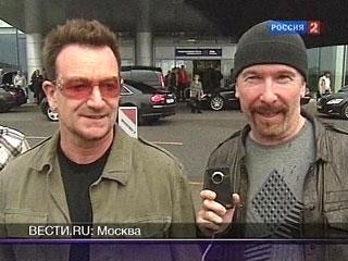Боно и Шевчук спели дуэтом