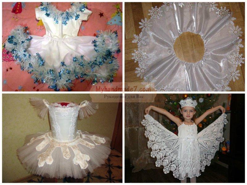Снежинка для костюма своими руками