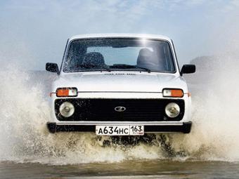 """Lada 4x4. Фото """"АвтоВАЗа"""""""