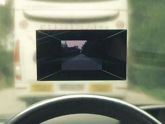 На авто может появиться технология сквозного видео, позволяющая смотреть даже сквозь грузовики