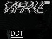 Группа ДДТ выпускает новый альбом!