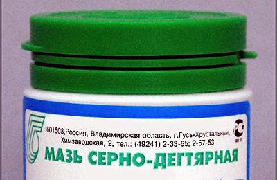 maz-serno-degtyarnaya-ot-psoriaza