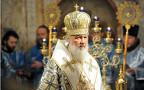 РПЦ начала «охоту на ведьм»?