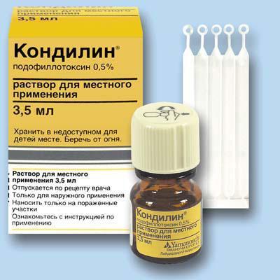 lekarstvo-ot-intimnih-borodavok