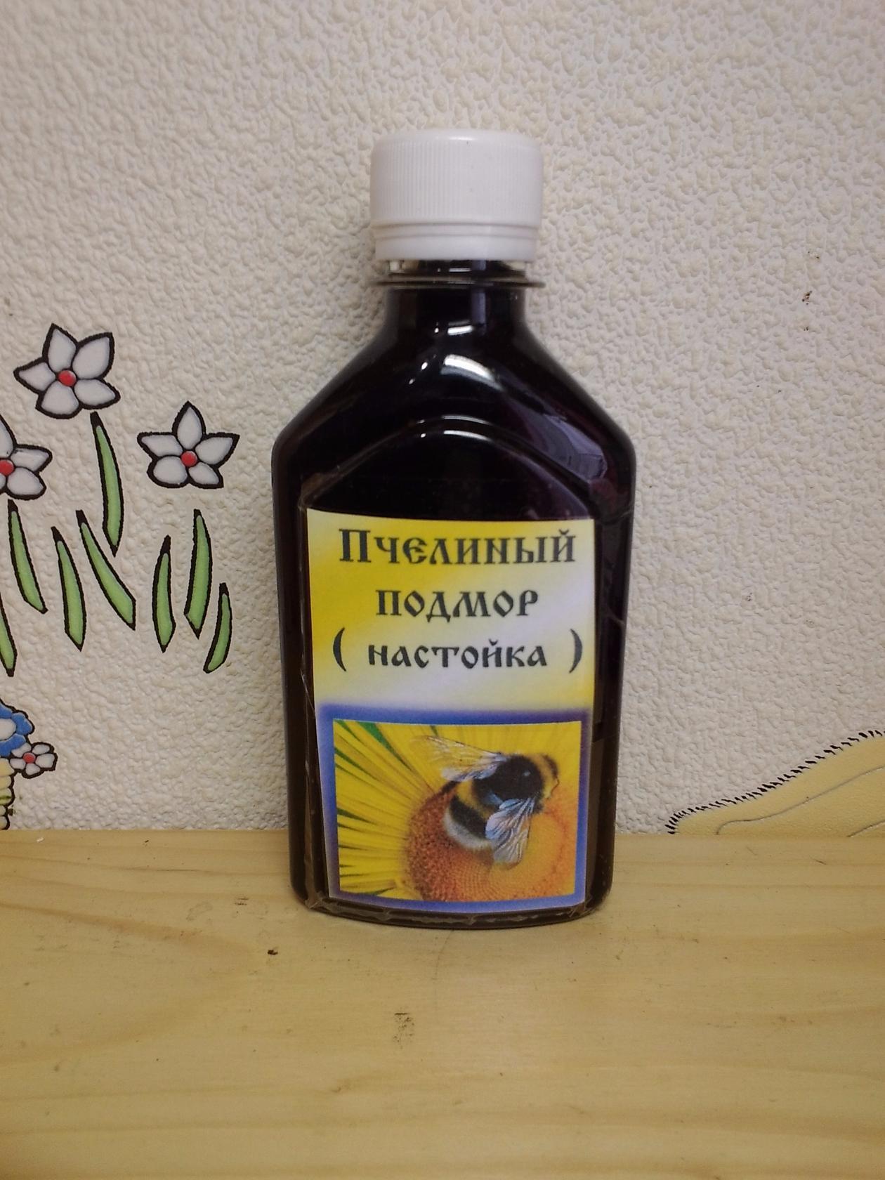 Настойка из подмора пчел от сахарного диабета: Пчелиный подмор настойка, применение, лечение
