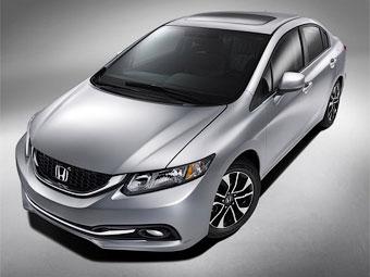 Обновленный Honda Civic. Фото Honda