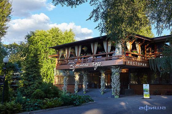 Ресторан Времена года - фотография 12