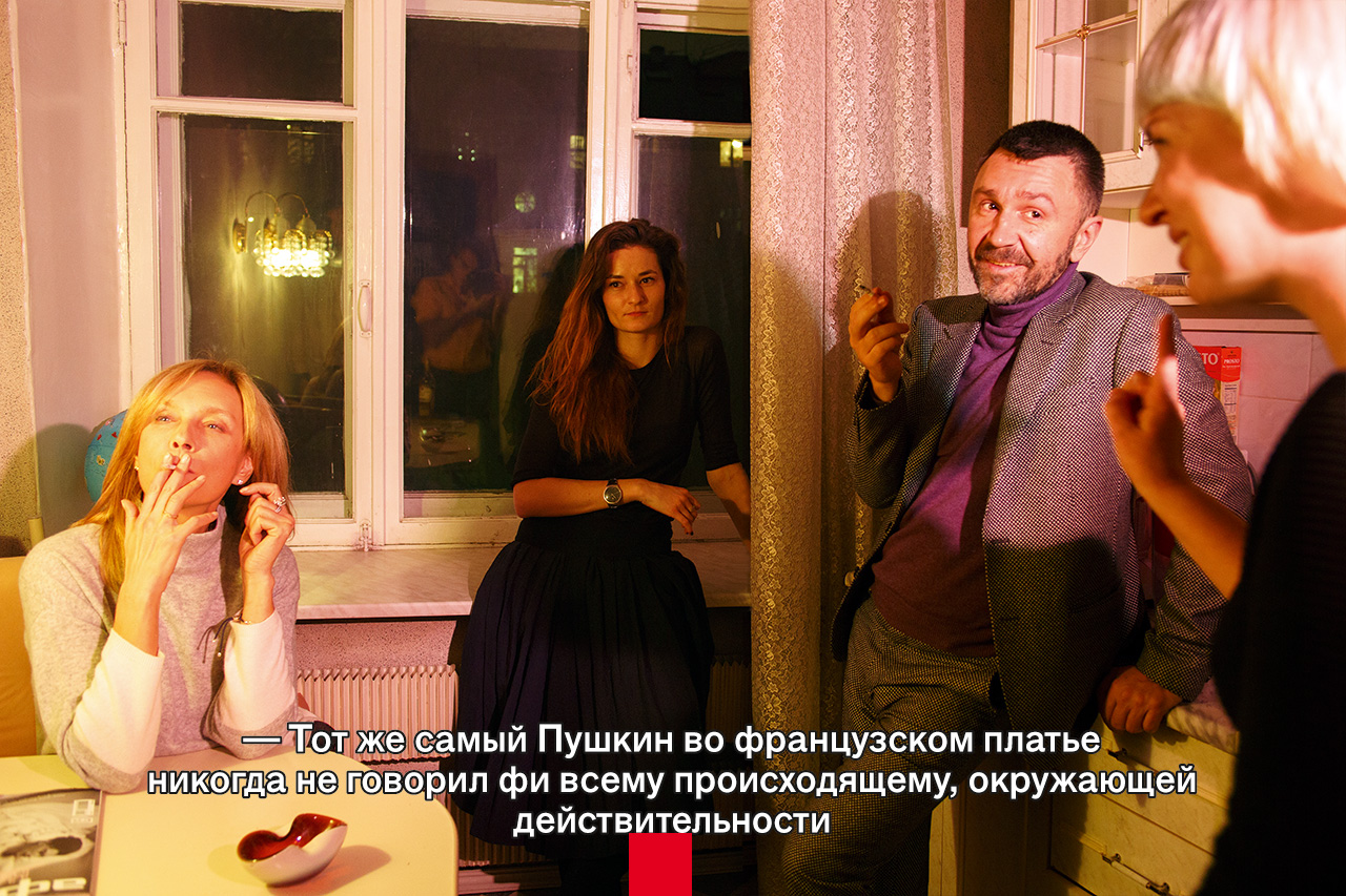 Русский диалог во время секса 18 фотография