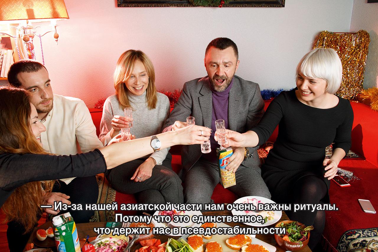 Русская вечеринка зрелых баб 7 фотография