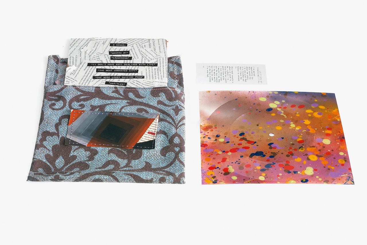 Двух одинаковых экземпляров у Amicables нет, больше того, для друзей лейбл порой изготавливает копии по индивидуальному заказу