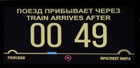 Новые табло в метро показывают время до прибытия поезда