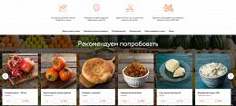 В Москве запустился сервис экспресс-доставки свежих продуктов