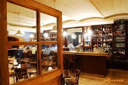 Delicatessen опять вошел в список лучших баров мира