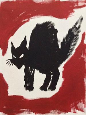 Александра Галкина. «Кошка», 2014