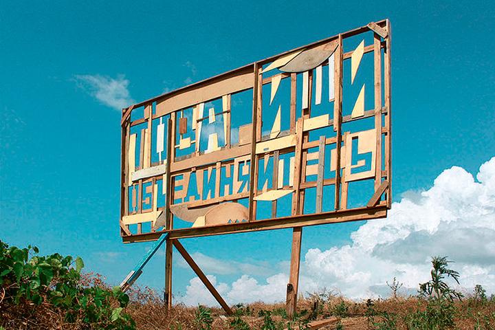Пример: Группировка «ЗИП». Объект в поселке Пятихатки, 2012