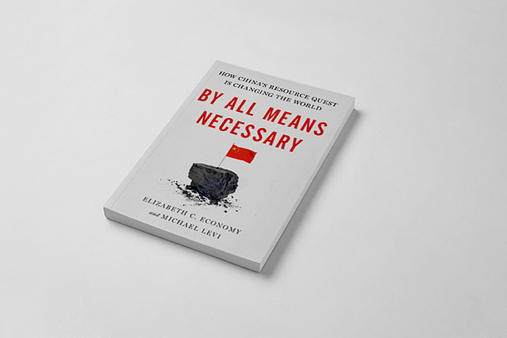 Элизабет Экономи «By All Means Necessary: How China's Resource Quest is Changing the World»