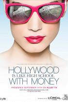 В Голливуде — как в школе, только на кону деньги
