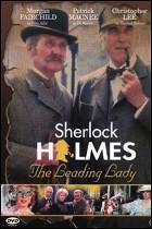 Шерлок Холмс и звезда оперетты