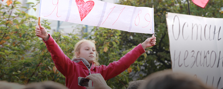 Что происходит с московскими школами: 10 главных вопросов