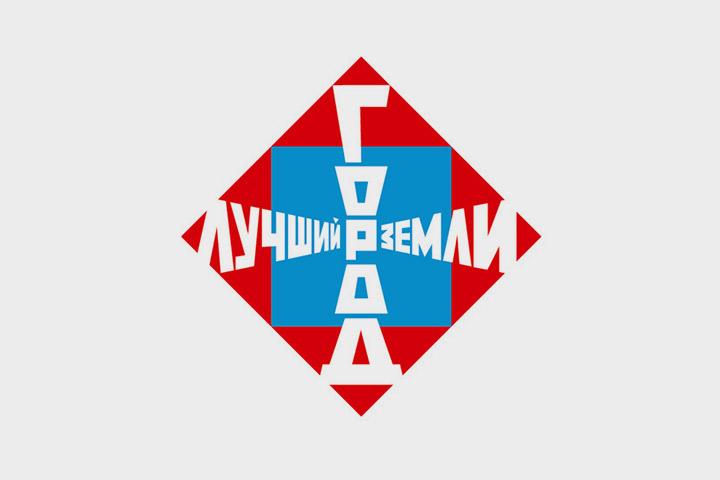 афиша логотип: