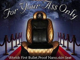 В бронированных авто будут ставить пуленепробиваемые кресла
