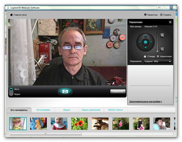 Как сделать хорошую фотографию с веб камеры