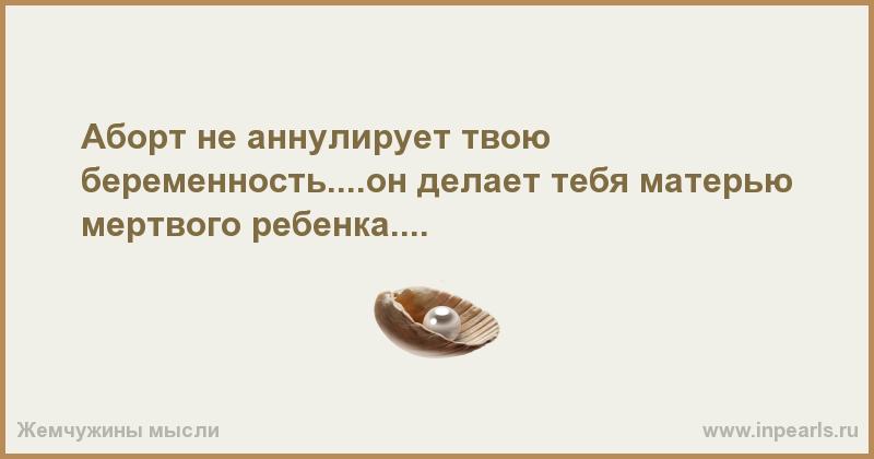 paren-perviy-raz-podrugu-v-popu