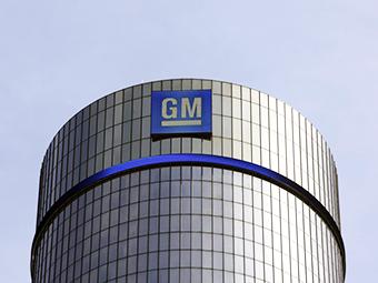 В России надеются вернуть GM через 2-3 года