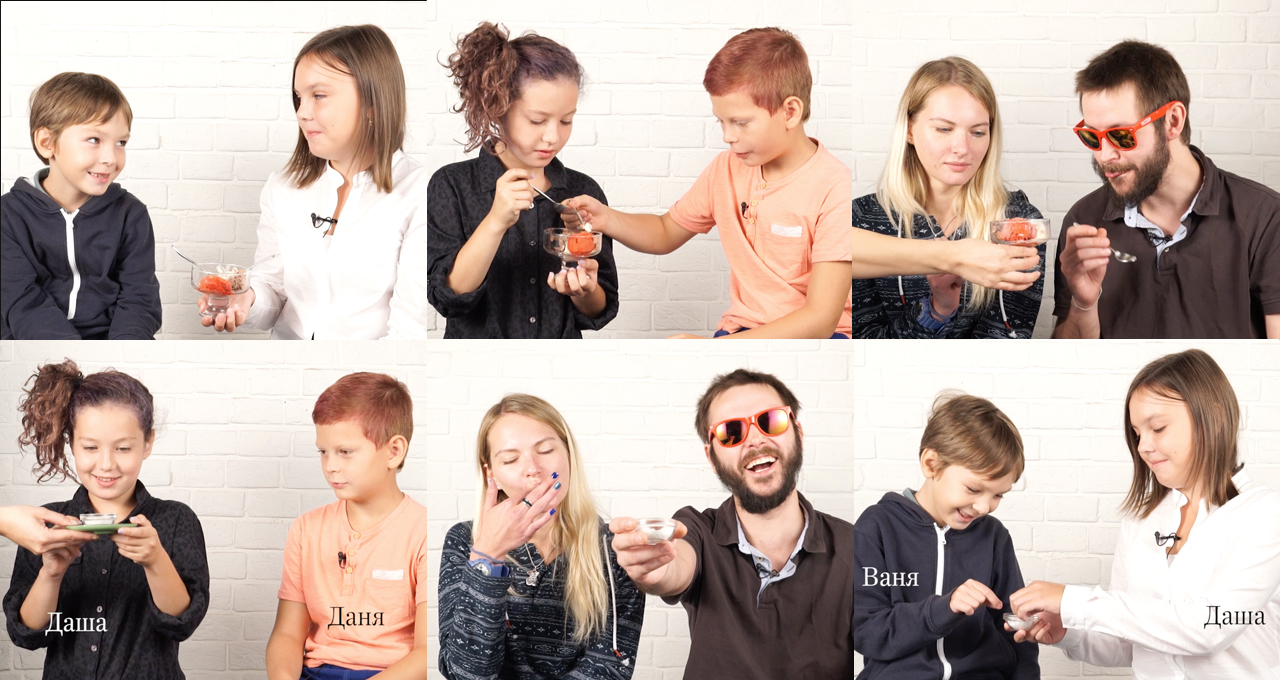 «Еда» кормит своих детей глутаматом
