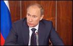 Путин в Кузбассе проведет совещание по вопросам развития угольной промышленности