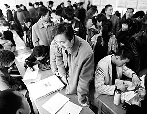 В мире насчитывается около 200 миллионов безработных