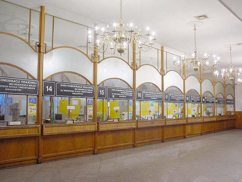 Железнодорожные кассы санкт-петербурга варшавская ул
