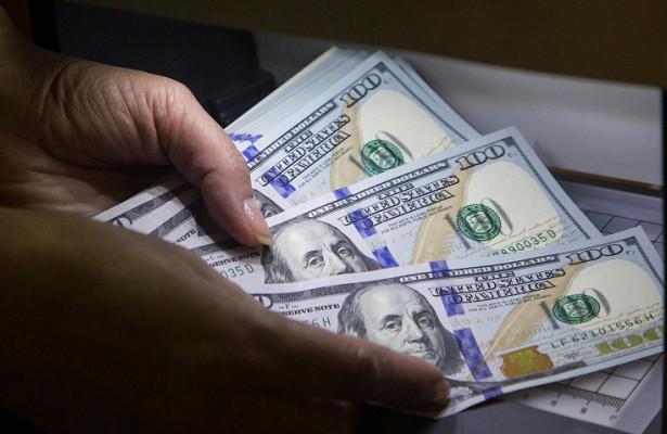 Россия сократила вложения вгосдолг США