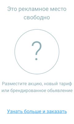 Выведение пятен с одежды - womanadvice ru