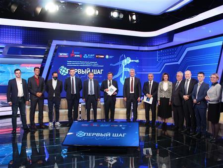 ГТРК «Самара» провела финал Всероссийского конкурса «Первый шаг»