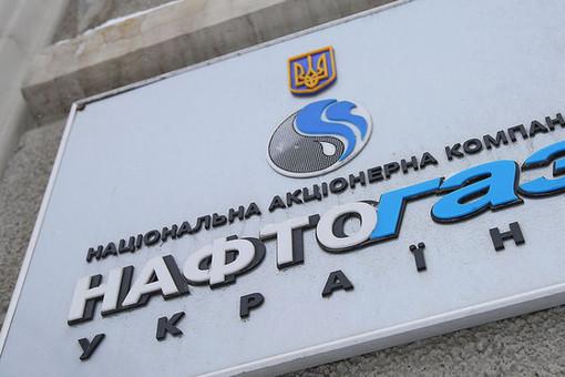 Судоштрафовал главу «Нафтогаза» запремии сотрудникам