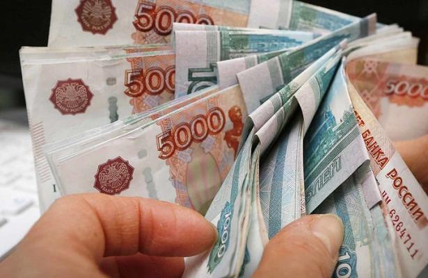 Всемирный банк заявил озавершении рецессии вРоссии