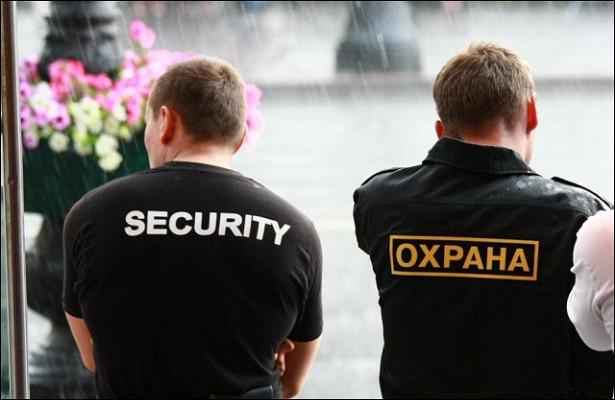 Охранник вМоскве билворов иснимал этонавидео