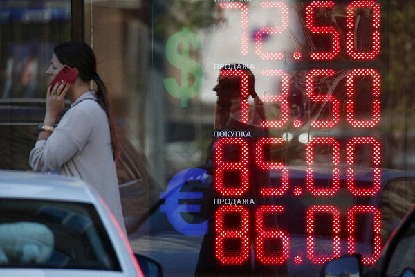 Счетная палата составила «шоковый сценарий» дляэкономики России