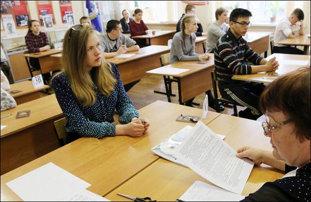 Школьники сдали ЕГЭпофизике ииностранному языку