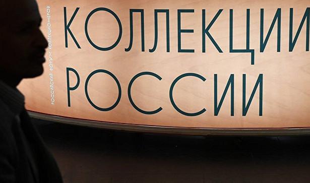Время собирать камни: чтоколлекционируют россияне