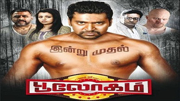 Watch Kanchana Tamil Full Movie Online HD 2011